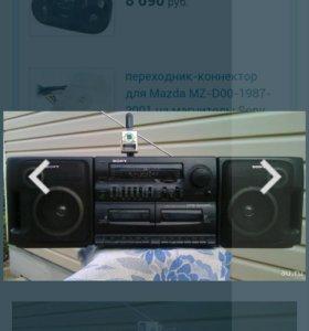 Магнитола Sony mega bass,w455L