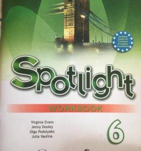 Рабочая тетрадь spotlights 6