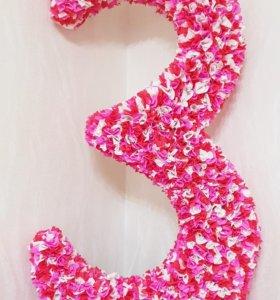 Цифра для девочки 3