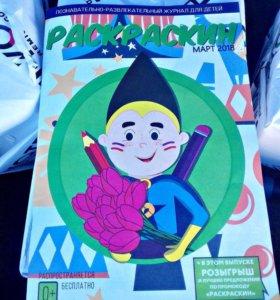 Франшиза детского журнала (готовый бизнес)