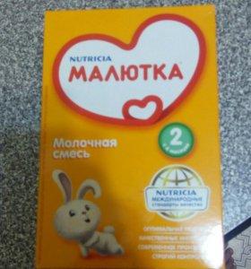 Детское питание Малютка