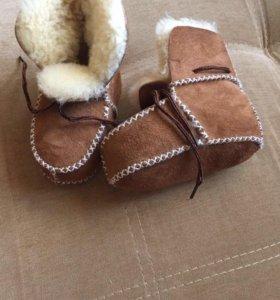 Ботинки-пинетки