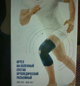 Ортез на коленный сустав ортопедический