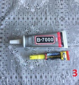 Эпоксидный клей-герметик B-7000