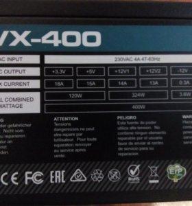 Блок питания Aerocool Vx-400 [VX-400]
