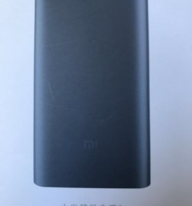 Powerbank Xiaomi 2 10000mAh ( внешний аккумулятор)