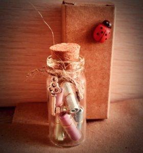 Подарок авторские «бутылочки желаний» (стекло)