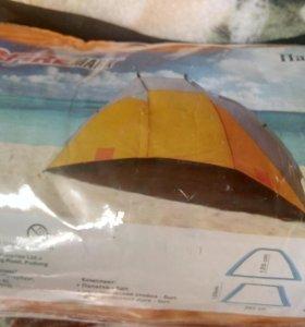 Палатка пляжная торг