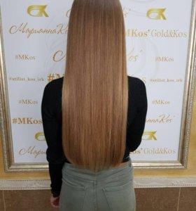 Волосы славянские для наращивание волос
