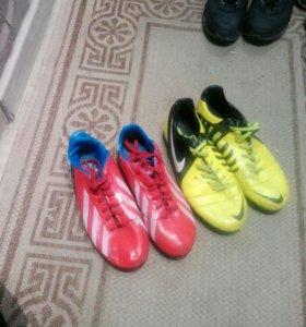 Бутсы Nike , Adidas.