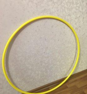 Обруч для гимнастики (хулахуп)