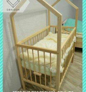 Кроватка домик для новорождегных