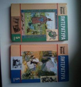 Учебник литературы 5класс