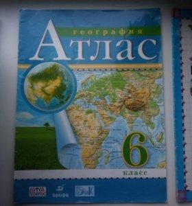 Атлас географии 6класс
