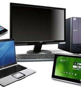 Качественный ремонт цифровой электроники