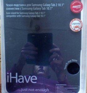 Чехол подставка для Samsung Galaxy 2 10.1
