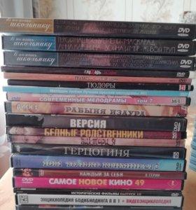 Фильмы и сериалы на DVD