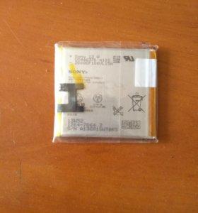 аккумуляторная батарея для sony xperia c