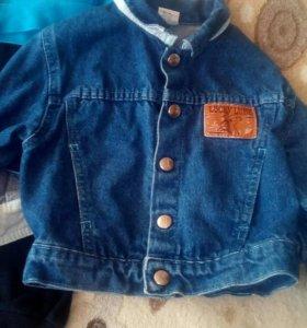 Пакет одежды на 1,5 года для мальчика