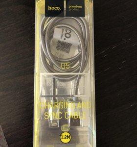 Кабель usb для iPhone в металлической оплётке