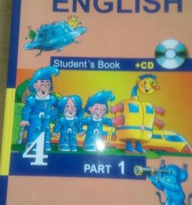 Учебник по английскому языку 4 класс(без диска)