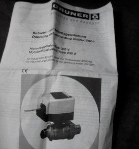 Двухходовой водяной кран Gruner 235 R 3
