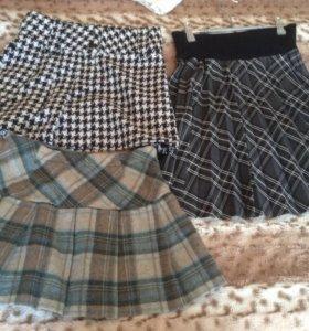 Три юбки (тёплые)