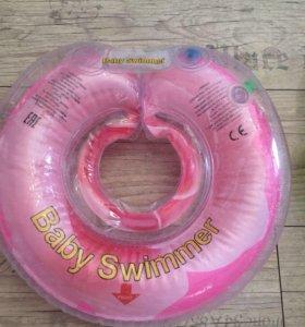 Круг для купания! Новый!