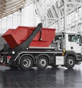 Вывоз мусора, строительного мусора/отходов