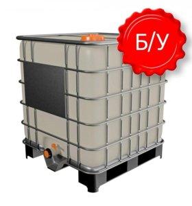 Ёмкость для хранения жидкости б/у 1000л