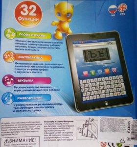 Русско-английский планшет