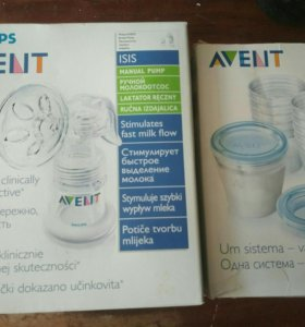Ручной молокоотсос Philips Avent + контейнеры