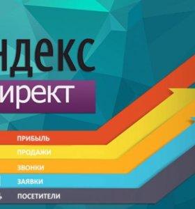 Настройка Яндекс Директа (рся и Поиск) - Качество!