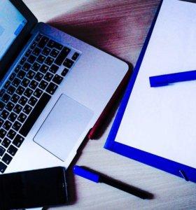 Обучение smm продвижению в социальных сетях