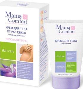 Mama Comfort крем от растяжек