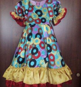 Платье (хлопушка)