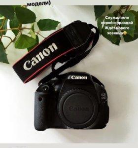 Canon 600D body + подарок