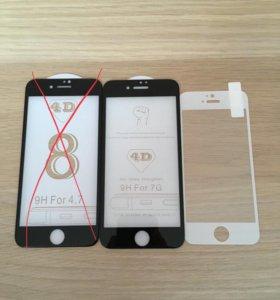 Защитное стекло для iPhone 5 6 7 8 se