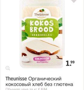 Сладкий кокосовый хлеб (пластинки) Vegan