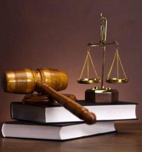 Развод Расторжение брака без присутствия в суде