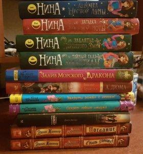 Книги для детей/подростков