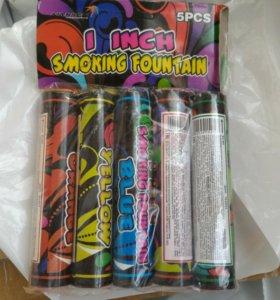 Цветной дым (набор)