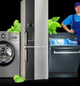 Ремонт стиральных машинок, холодильников и т.д