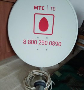 Спутниковая тарелка МТС