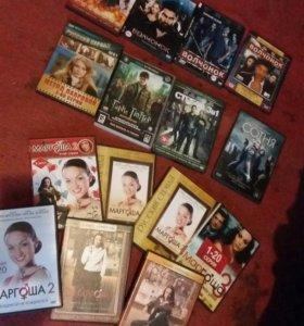 диски dvd фильмы сериалы