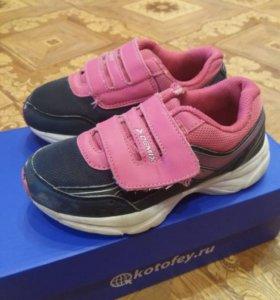 Обувь для девочки 27,28 размер