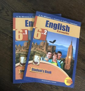 Учебник 2 части English Favourite 6 класс