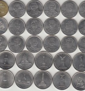 Монеты 2,5 руб бородино выпуск РФ