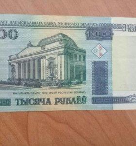 Белорусская 1000