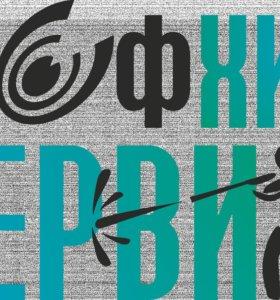 Расклейщик объявлений - листовок - промоутер